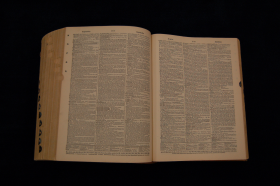 For nearly half a century, the House used this dictionary in the House Chamber. To this day, a dictionary remains just off the rostrum on the House Floor so that Members and staff can easily look to it for reference in everyday debate.