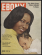 <i>Ebony Feature, 1974</i>