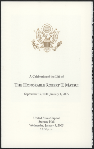 Robert T. Matsui Memorial Program
