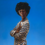 Guts, Stamina, Audacity: Shirley Chisholm's House Career
