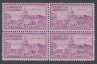 Postage Stamps Featuring the Capitol