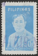 Postage Stamp Featuring Teodoro R. Yangco