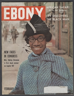 Shirley Chisholm, Ebony Magazine Cover