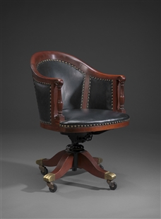 Cannon Desk Chair